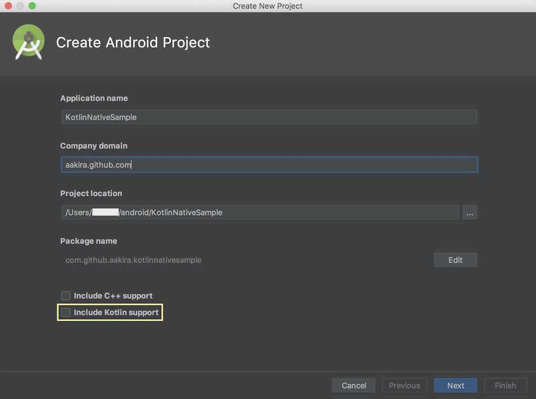 Android Studio create project02